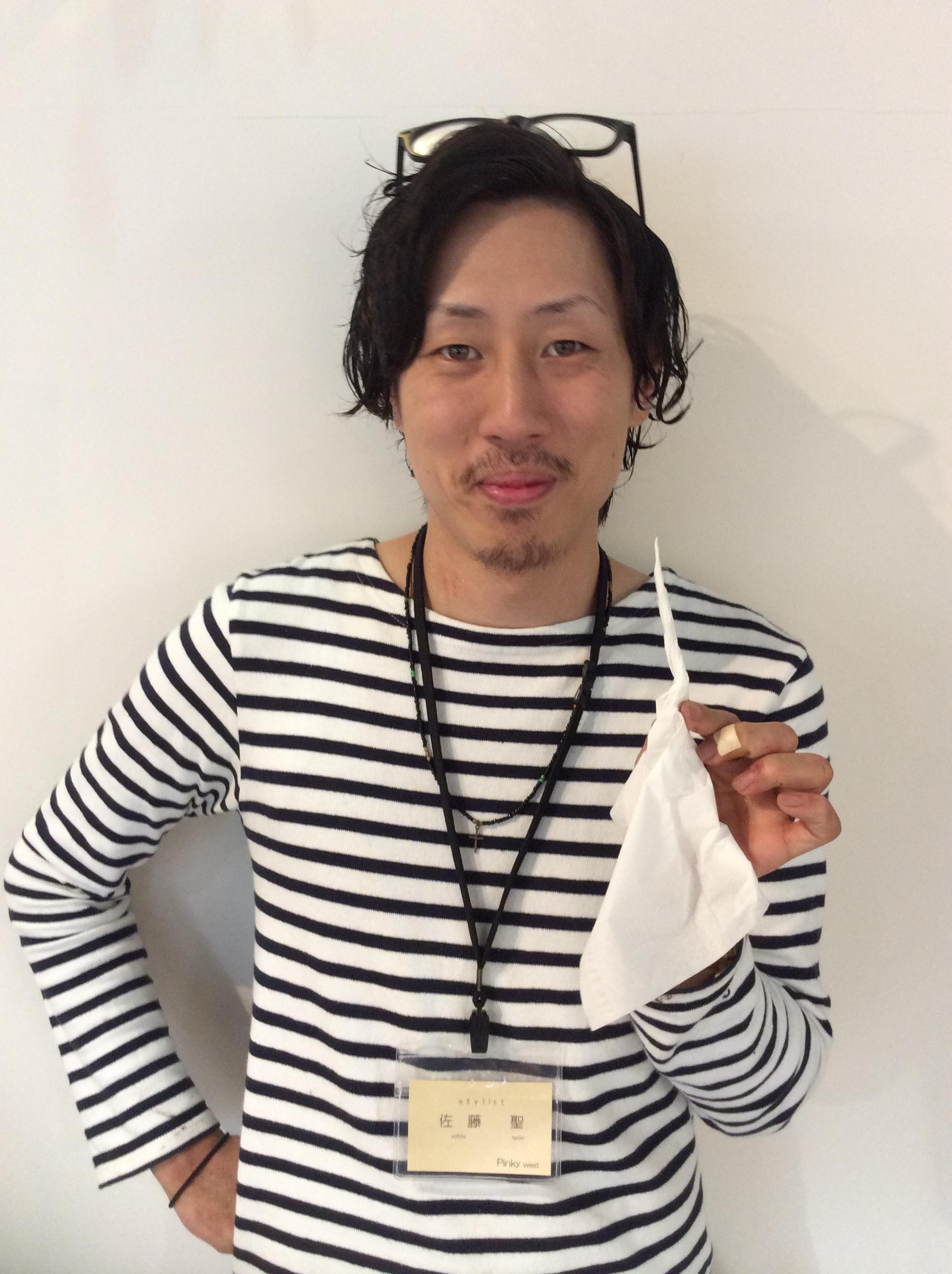 佐藤 聖(しょう)
