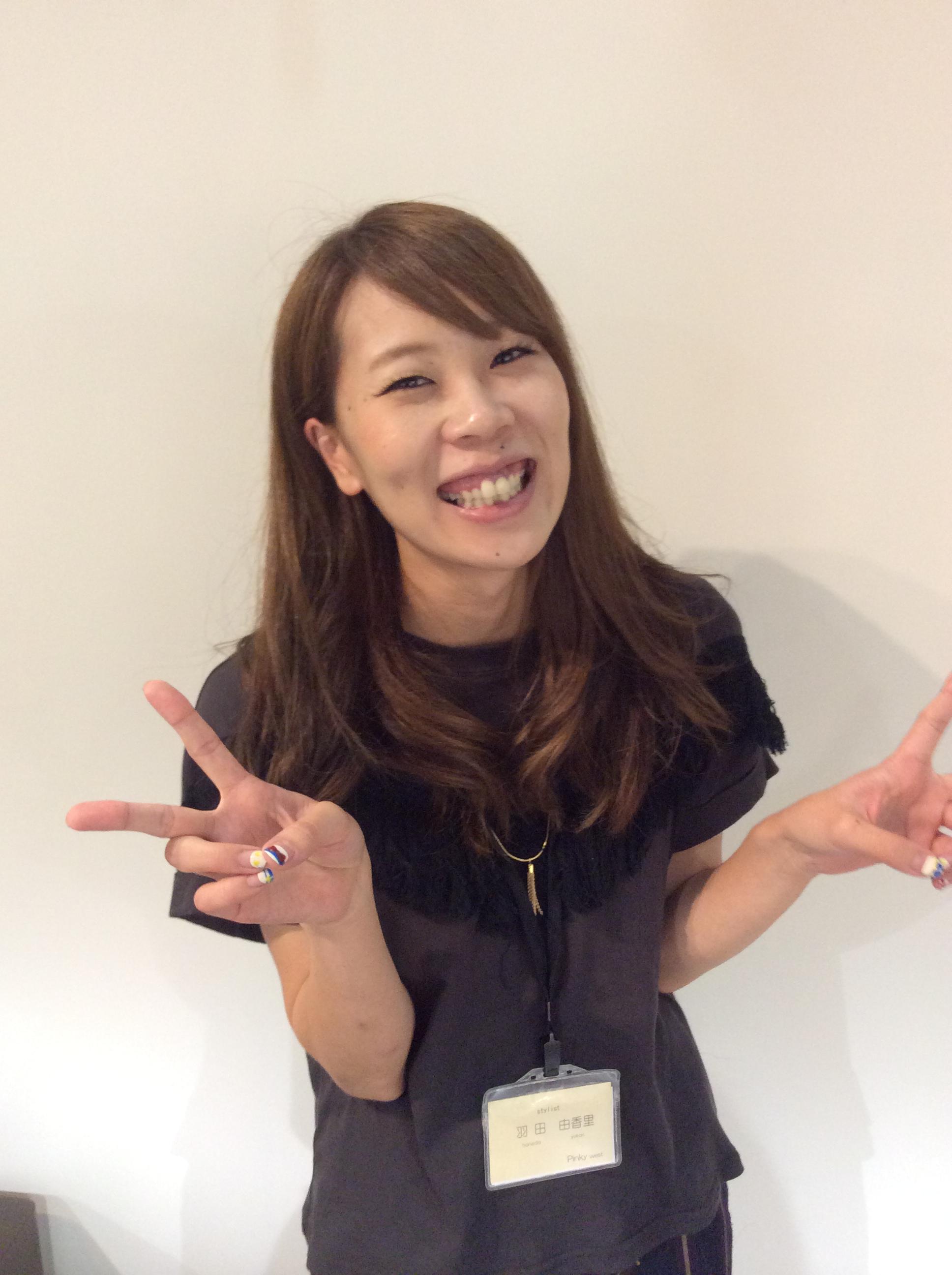 羽田 由香里(ひろし)